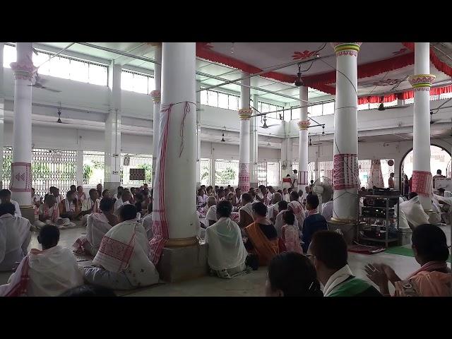 Dhekiyakhowa Namghar in Bhado Mah