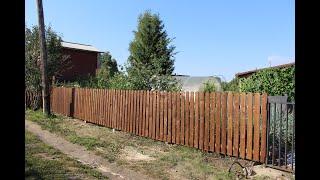 Строим забор за 26000 рублей