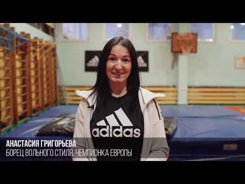 Мы - за спорт и здоровый образ жизни (социальный ролик)