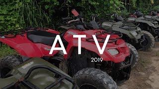 | The ATV Riding Experience |