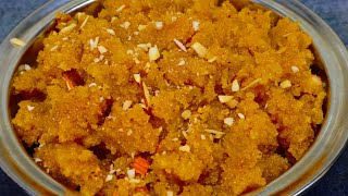 Suji Halwa | दानेदार सूजी का हलवा | Rava Sheera | Perfect Measurements | Sooji Ka Halwa | Navratri