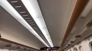 N700系R編成 熊本駅発車後車内放送