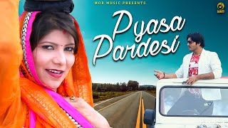 Pyasa Pardesi || New Song || Situ Juan & Manjeet Panchal & Pooja Hooda || Mor Music