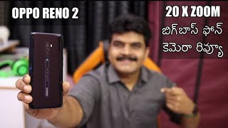 OPPO Reno2 20X ZOOM Camera Review ll in Telugu ll