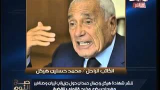 «الغيطي»: «هيكل وحمدان» أكدا ملكية السعودية لـ تيران وصنافير.. (فيديو)
