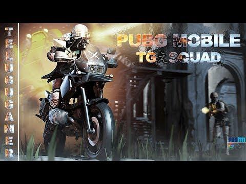 PUBG MOBILE in ipad Gameplay Live | TeluguGamer