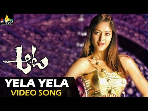 Aata Songs | Yela Yela Video Song |...