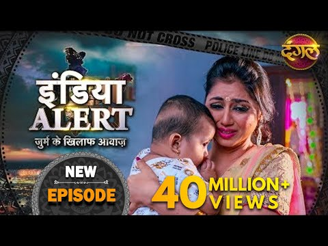 India Alert || New Episode 293 || Masoom Majburi ( मासूम मजबूरी ) || Dangal TV Channel