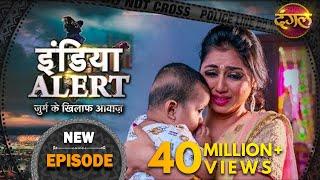 India Alert  New Episode 293  Masoom Majburi      Dangal TV Channel