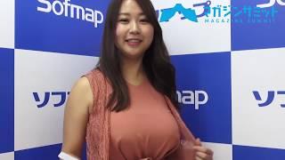 グラビアアイドルの西田麻衣さんが12月16日にソフマップAKIBA4号店で新...