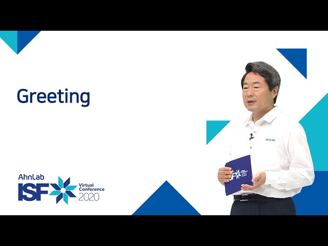 AhnLab ISF 2020 Virtual Conference|Greeting