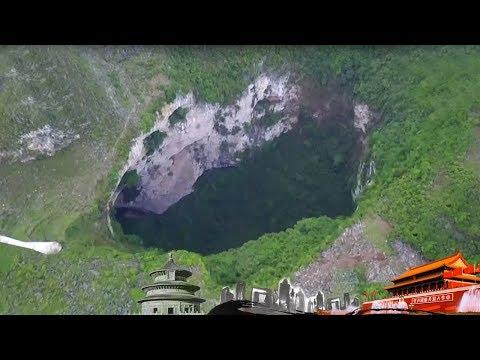 《地理中国》 天坑秘档 8 安龙天坑 崖壁洞窟 旋转向下 20190822 | CCTV科教