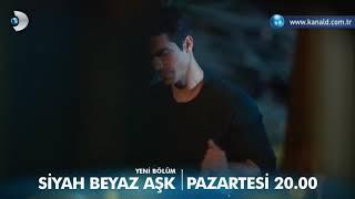 Serdar ortac - Posta Guvercin (müzik)