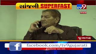 Tv9's EVENING SUPERFAST Brings To You The Latest News Updates From Gujarat | 26-06-2019.