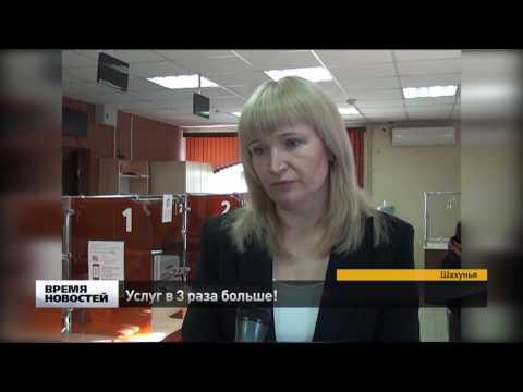 Обменять паспорт гражданина РФ или водительские права теперь можно в МФЦ Нижегородской области