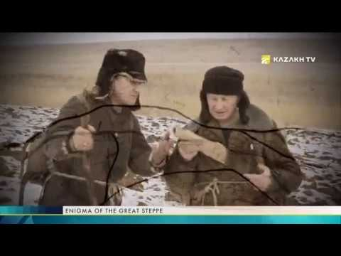 Enigma of the great steppe №20. The Kazakh Babylon