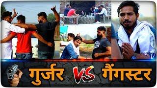 Gujjar vs Gangster ( Fight For Friend ) | Part-2 | Robinhood Gujjar