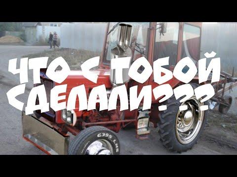 Т-25 доработки лайфхаки для трактористов