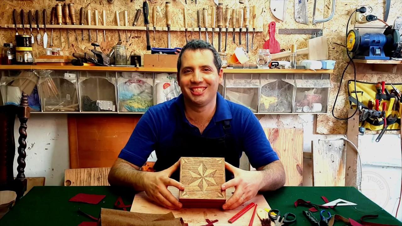 שיבוצי פורניר מרקטרי בקופסת תכשיטים