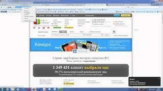 Seosprint Регистрация и начало работы(, 2013-09-04T07:52:02.000Z)