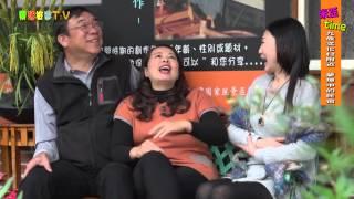 南投旅遊TV~魚池九族民宿渡假小屋