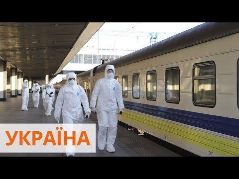 В Украине уже 97 больных коронавирусом. Люди не соблюдают правила карантина