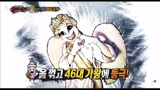 [King of masked singer] 복면가왕 - 'mysticism baby angel' Identity 20170115