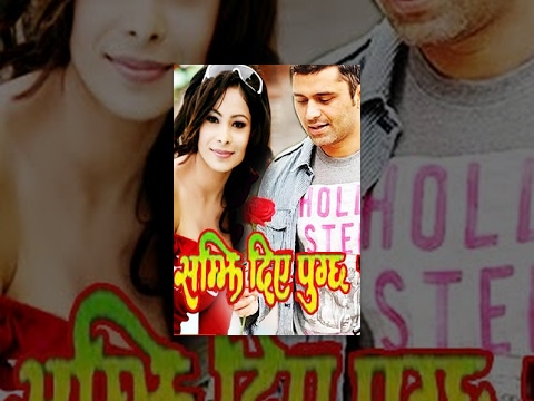 Nepali Movie - SAMJHI DIYE PUGCHHA
