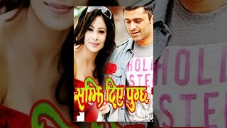 SAMJHI DIYE PUGCHHA | Latest Nepali Superhit Movie | Raj Ballav Koirala, Yuna Upreti