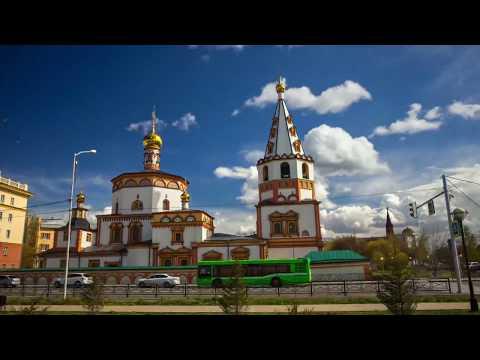 Welcome to Irkutsk region, Иркутская область