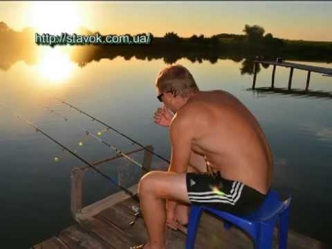 рыбалка харьков семеновка