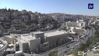 مجلس الوزراء يقر نظاما معدلا لنظام الأبنية والتنظيم في مدينة عمان لسنة 2020 - (23/2/2020)