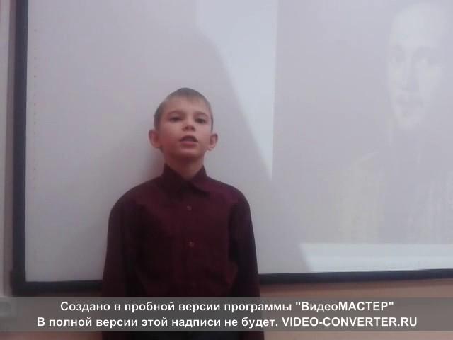 Изображение предпросмотра прочтения – ИльяБачурин читает произведение «Тучи» М.Ю.Лермонтова