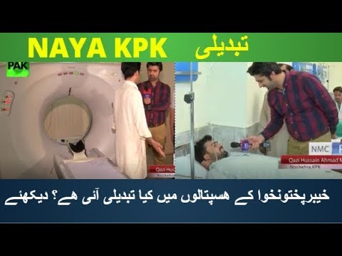 Health reforms in KPK hospitals