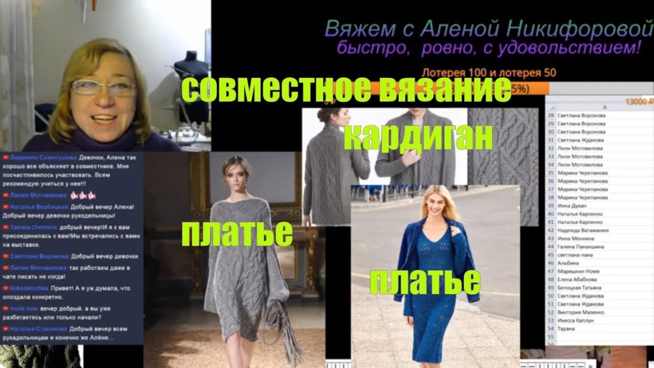 Успейте заказать онлайн модные кардиганы с длинным рукавом в интернет -магазине bonprix: стильные модели, отличное качество и доступные цены!