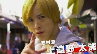 ムビコレのチャンネル登録はこちら▷▷http://goo.gl/ruQ5N7 【関連動画】