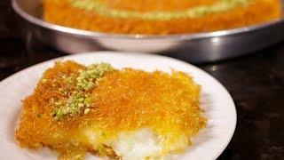 How to make Kanafa with Kashta Cream (Assyrian Dishes)