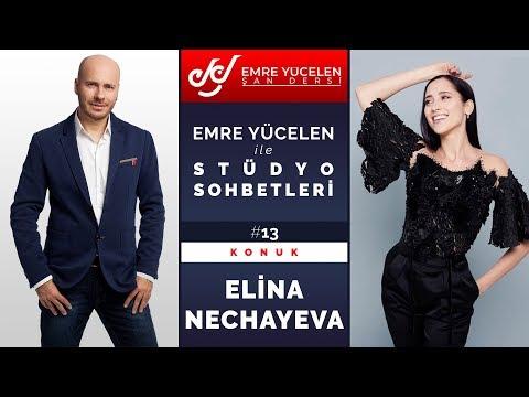 (ПЕРША ПРЕМІЙЕРА) Еліна Нечаєва - Студійні переговори з Емре Ейцеленом №12
