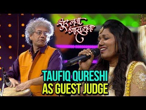 Sur Nava Dhyas Nava | Taufiq Qureshi As Guest Judge | 18, 19 & 20 Dec Episode | Colors Marathi