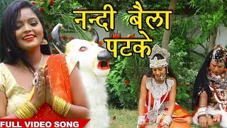 free mp3 songs download - hamaar bam bhola khaye bhang gola