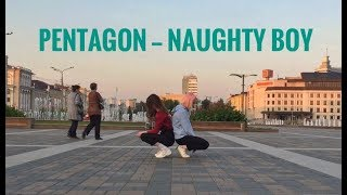 [K-POP IN PUBLIC CHALLENGE RUSSIA]  PENTAGON(펜타곤) - '청개구리(Naughty boy)'  DANCE COVER BY CHAKCHAK