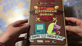 Обзор настольной игры Adventure TIME карточные войны от HOBBY WORLD, CRIPTOZOIC и CARTOON NETWORK