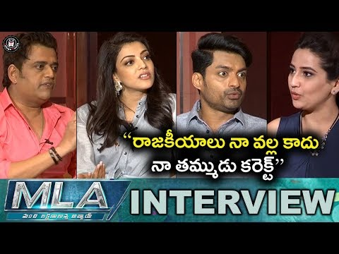 MLA Movie Team Exclusive Interview | Nandamuri Kalyan Ram | Kajal Aggarwal | Telugu Panda