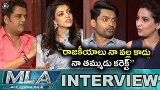MLA Movie Team Exclusive Interview | Nandamuri Kalyan Ram | Kajal Aggarwal | Telugu Panda