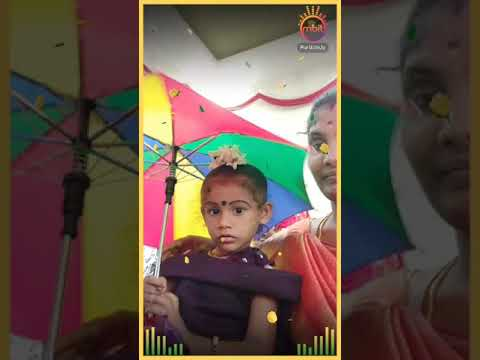 Happy Birthday My Chella Kutty 1 Youtube