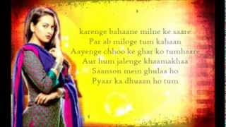 Chugliyaan Lyrics-- Once Upon A Time In Mumbaai 2