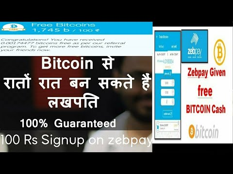 how to get free bitcoins in zebpay