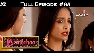 Beintehaa - Full Episode 65 - With English Subtitles