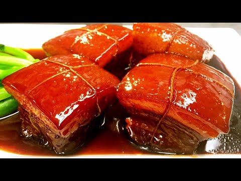 Super Delicious Braised Pork Belly (Dong Po Rou) CiCi Li