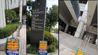 현재 서울중앙지방법원에 도착했음^;;^